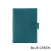 أزرق أخضر، مع إدراج