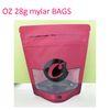 حقيبة الكوكيز الأحمر أوقية