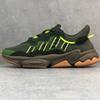 1 Army Green 36-45