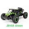 2815a-зеленый