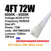 4ft 72w 유백색 커버