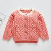 B93T11 Pink.