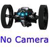 Keine Camera3