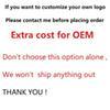 Дополнительные расходы для OEM (индивидуальные)