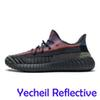 Yecheil Replive