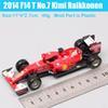 2014 F14t No.7kimi