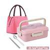 б Розовый и сумка