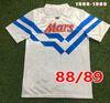 1988-1989 годы