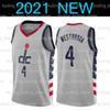 2021 Neue Männer Jersey (Qi Cai)