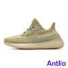 Антилия