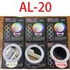 AL20 - لون مختلط