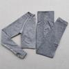 Серый синий комплект
