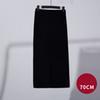 Black 70cm