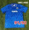 1991-1992 гг. Главная
