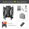 4K مزدوجة حقيبة كاميرا + + حقيبة محمولة