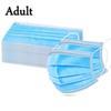 Blu (adulto)