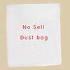 Sacchetto di polvere (nessun vendere separatamente)