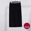 Black 65cm