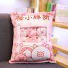 Sakura Pig.