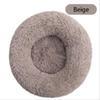 Beige-Round-Diameter-40cm
