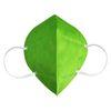 الأخضر (الكبار)