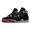 4s 5.5-13 bred