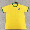 1970 레트로 노란색