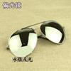 Mercury Reflective, Polarized, Super Large