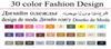 30 diseños de vestuario