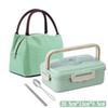 б зеленый и сумка