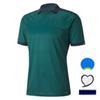 Italia terceiro verde com patch