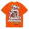 Львинский танец оранжевый