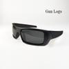 gery lens