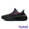 Yecheil.