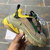 01. amarillo verde beige
