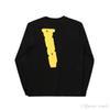 أسود (أصفر الخامس)