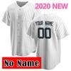 2020 NO NOM (YANGJI)