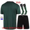 Away Kid Terno Patch 2