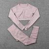 Розовые костюмы йоги