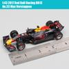 RB13 no33 ماكس