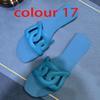 اللون 17.
