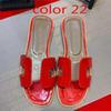 اللون 22.