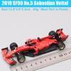 2019 SF90 No.5vett