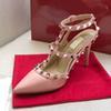 9,5 cm de rosa