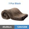 40x90cmx1pcs-Coral Fleece