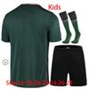 Away Kid Terno Patch 1