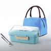 Синий и сумка