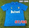 1987-1988 гг