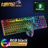 RGB luce nera