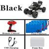 37 см черный 3 батареи
